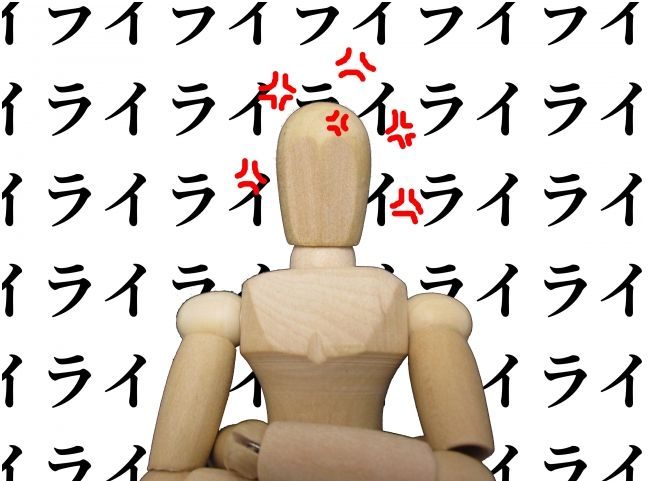 f:id:kami-nayami:20200417152504j:plain