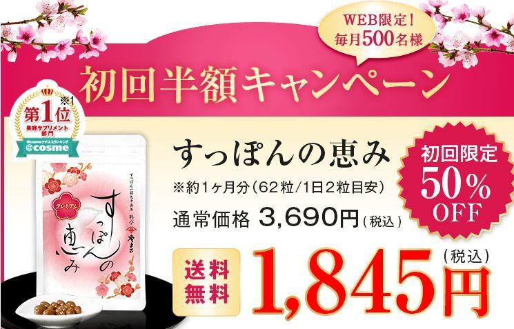 f:id:kami-nayami:20200506105134j:plain