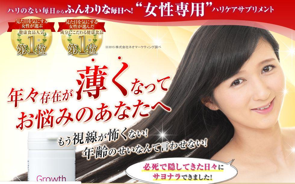 f:id:kami-nayami:20200508140719j:plain