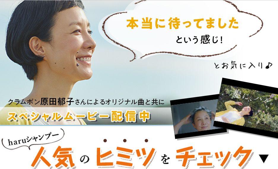 f:id:kami-nayami:20200517110803j:plain