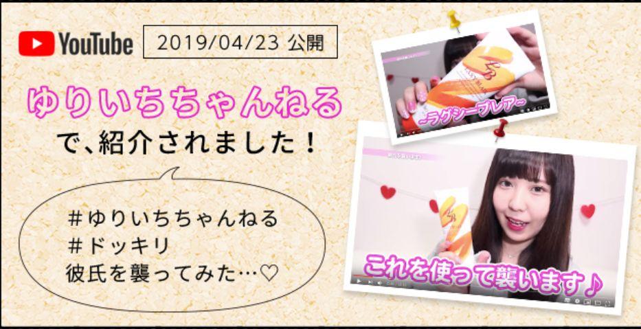 f:id:kami-nayami:20200526135754j:plain