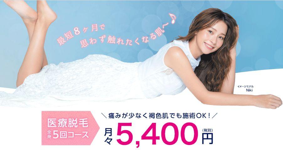 f:id:kami-nayami:20200528142743j:plain