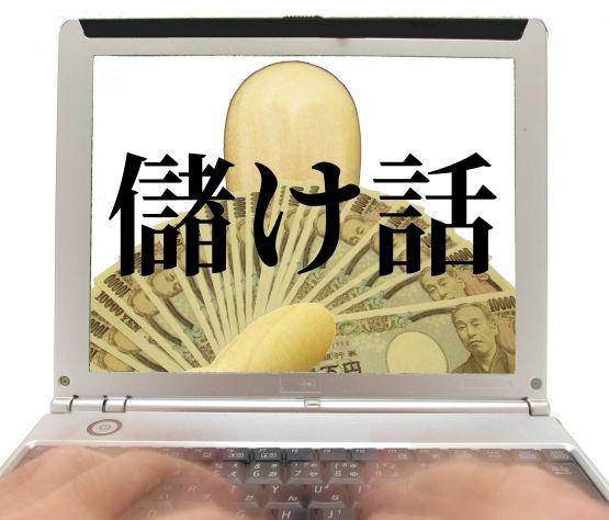 f:id:kami-nayami:20201111122112j:plain