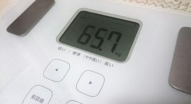 f:id:kami-nayami:20201211130735j:plain