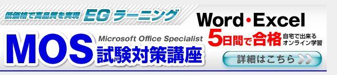 f:id:kami-nayami:20210128142401j:plain