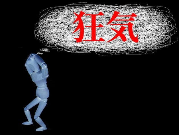f:id:kami-nayami:20210217115040j:plain