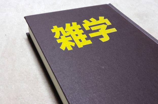 f:id:kami-nayami:20210228103311j:plain