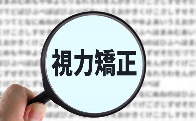 f:id:kami-nayami:20210319141757j:plain
