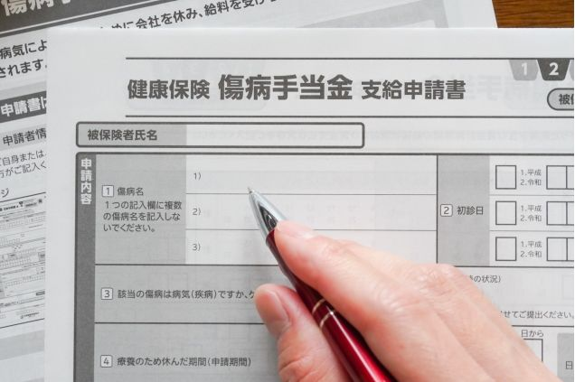 f:id:kami-nayami:20210525110024j:plain