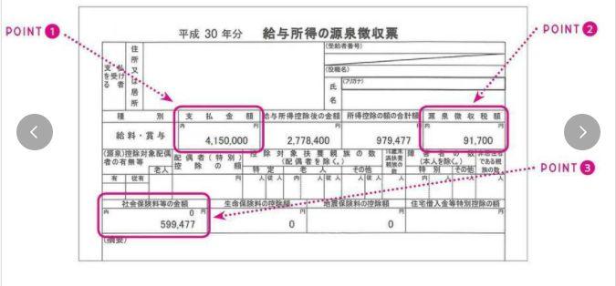 f:id:kami-nayami:20210528134158j:plain