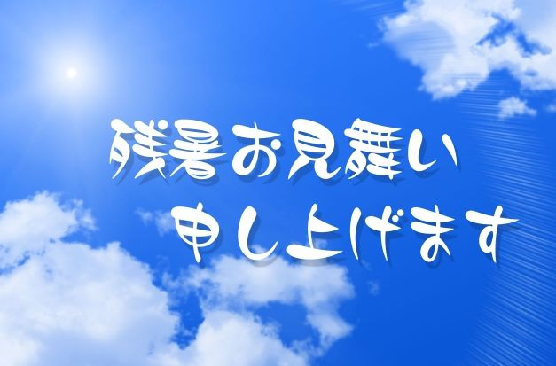 f:id:kami-nayami:20210810141252j:plain