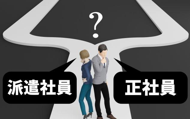 f:id:kami-nayami:20210904134807j:plain