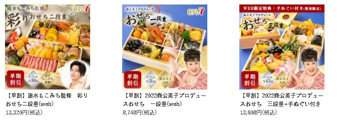 f:id:kami-nayami:20210911130014j:plain