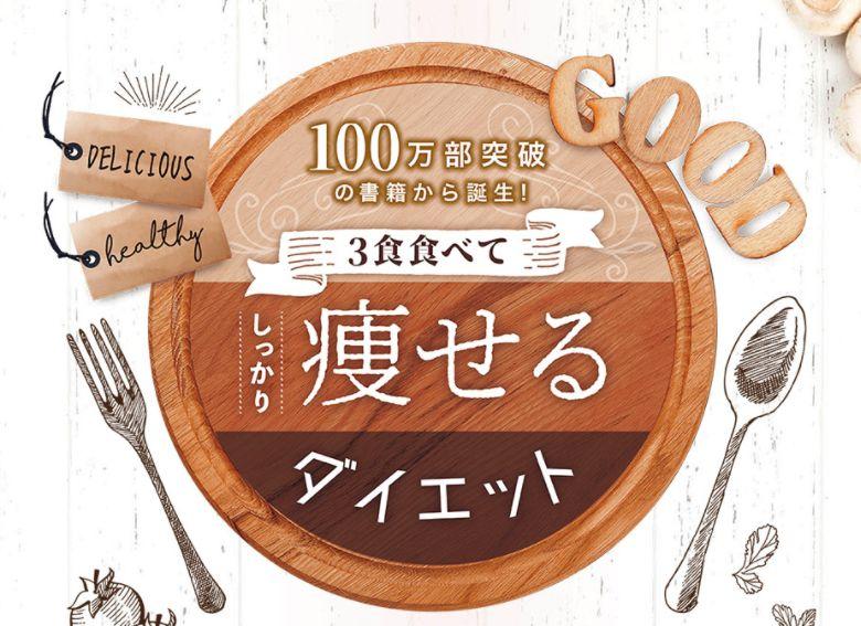 f:id:kami-nayami:20210924134201j:plain