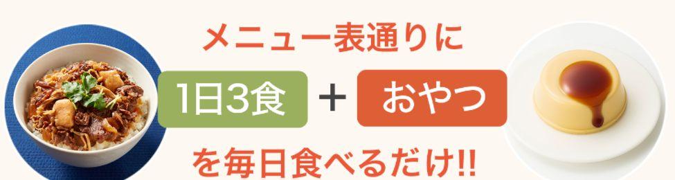 f:id:kami-nayami:20210924134508j:plain
