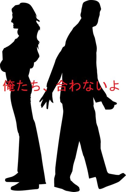f:id:kami2775:20190109225229p:plain