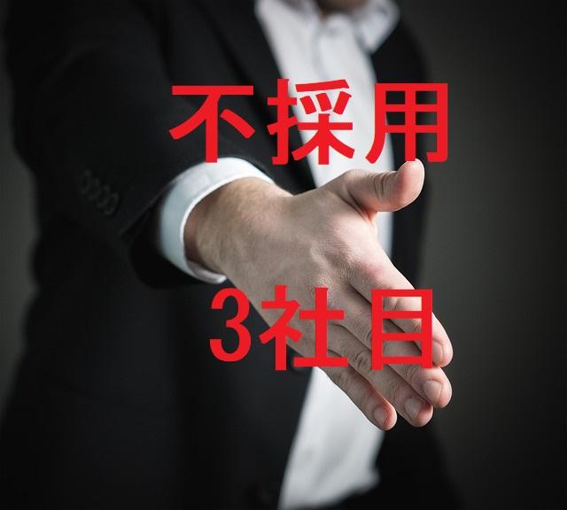 f:id:kami2775:20190131225446j:plain
