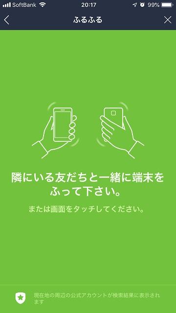 f:id:kami2775:20190518202352j:plain