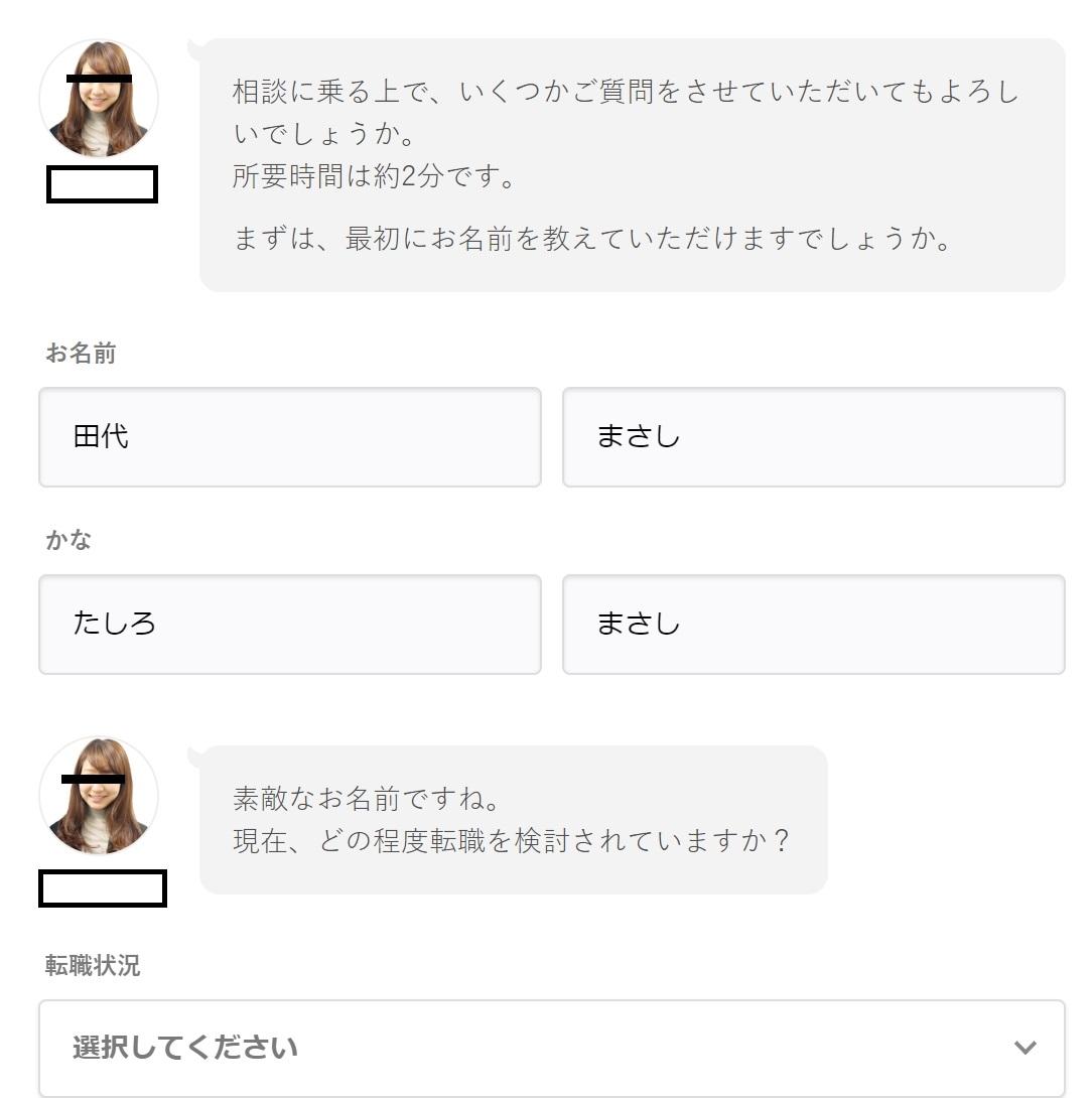 f:id:kami2775:20191107112812j:plain