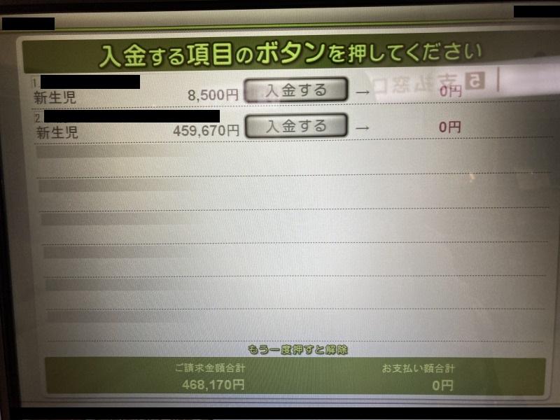 f:id:kami2775:20201231010841j:plain