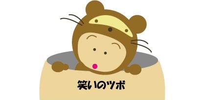 f:id:kami3saki:20200326214621j:plain