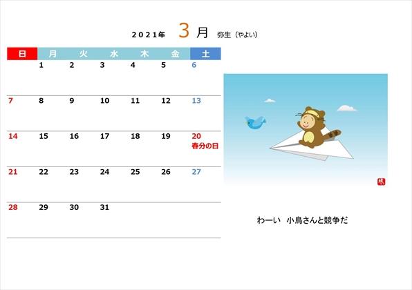 f:id:kami3saki:20201103170022j:plain