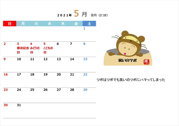 f:id:kami3saki:20201103170047j:plain