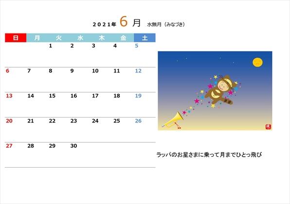 f:id:kami3saki:20201103170101j:plain
