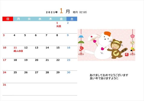 f:id:kami3saki:20201104105400j:plain