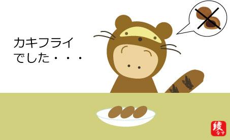 f:id:kami3saki:20201108112629j:plain