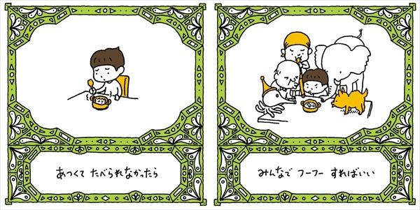 f:id:kami3saki:20201117171444j:plain