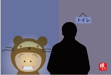 f:id:kami3saki:20210407164122j:plain