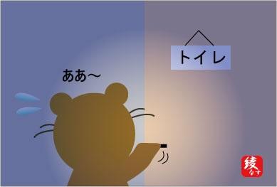 f:id:kami3saki:20210408085510j:plain