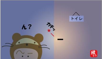 f:id:kami3saki:20210410124907j:plain