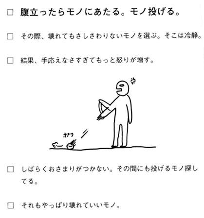 f:id:kami3saki:20210506094143j:plain