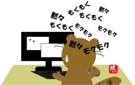 f:id:kami3saki:20210724173414j:plain