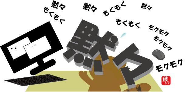 f:id:kami3saki:20210724173432j:plain