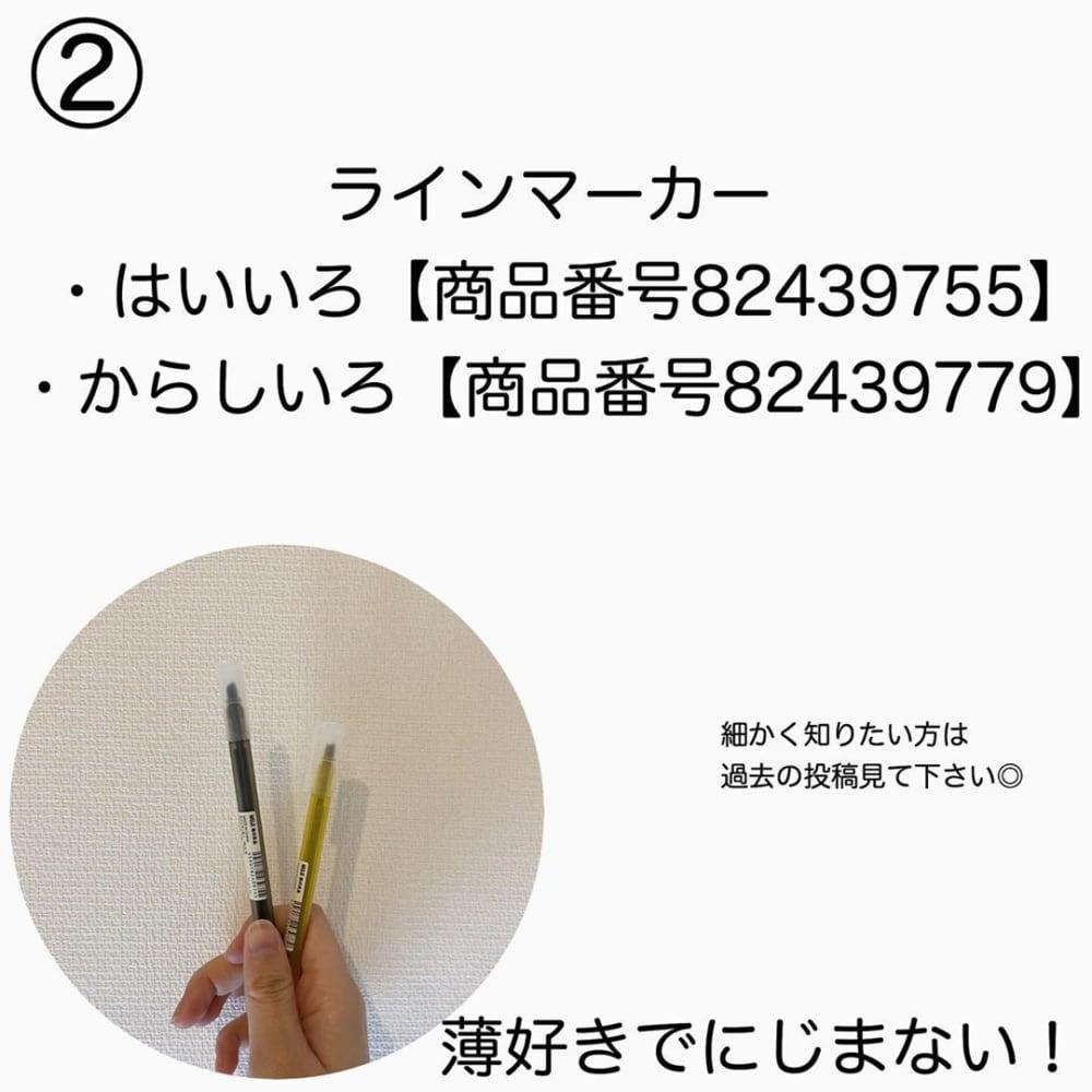 f:id:kami552750:20210629114526j:plain