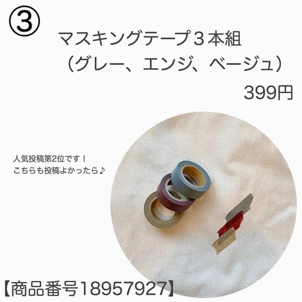 f:id:kami552750:20210629114815j:plain