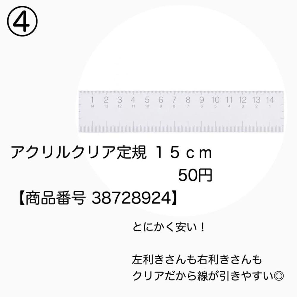 f:id:kami552750:20210629115400j:plain