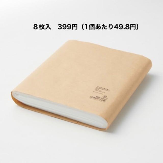 f:id:kami552750:20210629124513j:plain