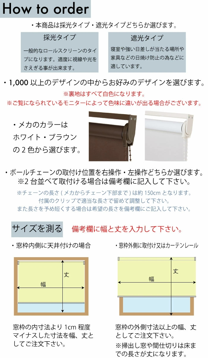 f:id:kami552750:20210708171251j:plain
