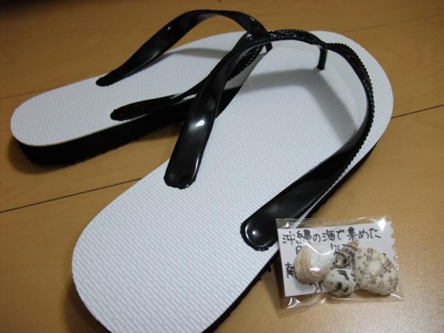 f:id:kamiaki:20120721165214j:image:w160,right