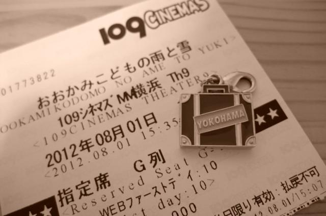 f:id:kamiaki:20120803215335j:image:w180,right