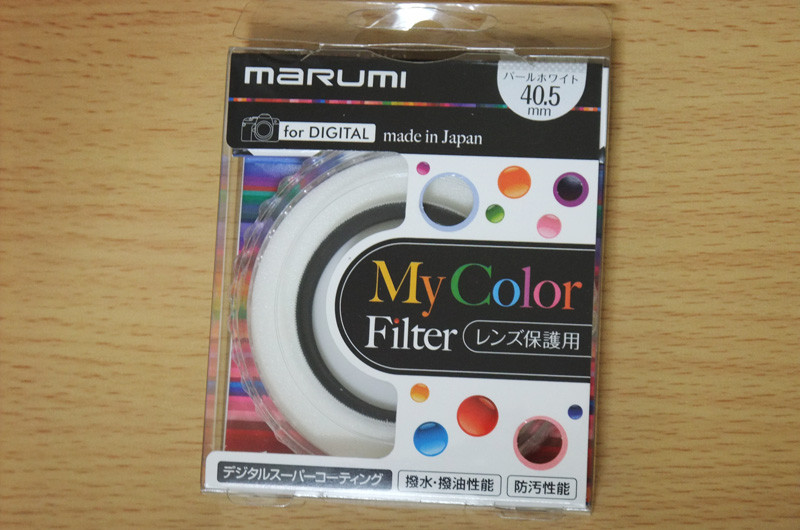 f:id:kamiaki:20120908170450j:image:w300