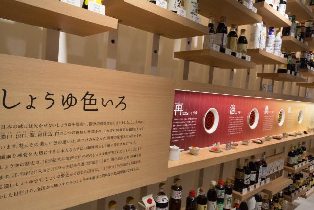 f:id:kamiaki:20130526174555j:plain