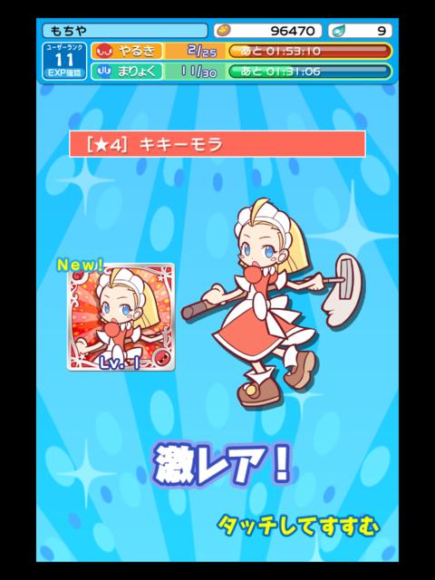 f:id:kamiaki:20130617020434p:plain