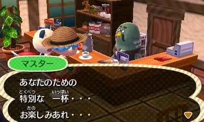 f:id:kamiaki:20131127224607j:plain