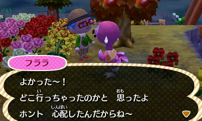 f:id:kamiaki:20131127224735j:plain