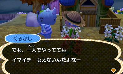 f:id:kamiaki:20131127225644j:plain